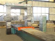 龍門銑床床身導軌700特價現貨供應