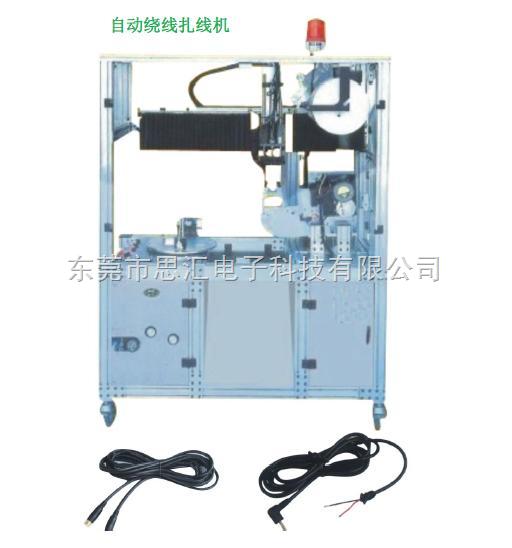 电线电缆行业用自动化全自动绕线扎线机直销