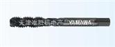 YAMAWA难削不锈钢材专用螺旋丝攻