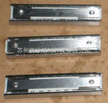 光纤切割刀直线导轨BSP1035