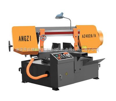 AZ4028/A半自动系列