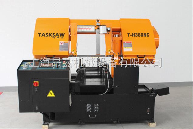 T-H360NC数控卧式带锯床