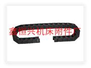 TL-2型工程塑料拖链