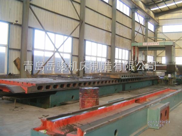 重型龙门刨铣床机身导轨中心距1800厂