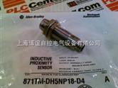 871TM-DH15NN30-A2传感器