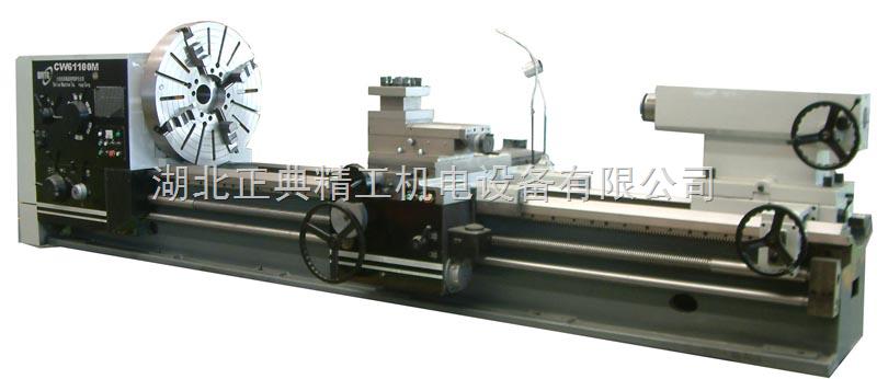 卧式车床CW-M系列