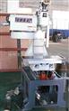 VMC-420L加工中心光机