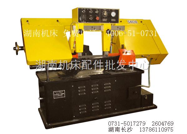 湖南机床厂湖机国际半自动卧式带锯床