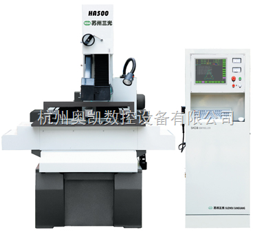 HA500--中走丝电火花线切割机(杭州处)