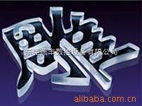 铝板切割机 东莞燕丰厂专业生产