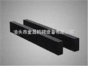 【花岗石平行规厂】【花岗石检验平尺价格】