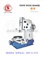 湖南机床厂 插床 B5020E