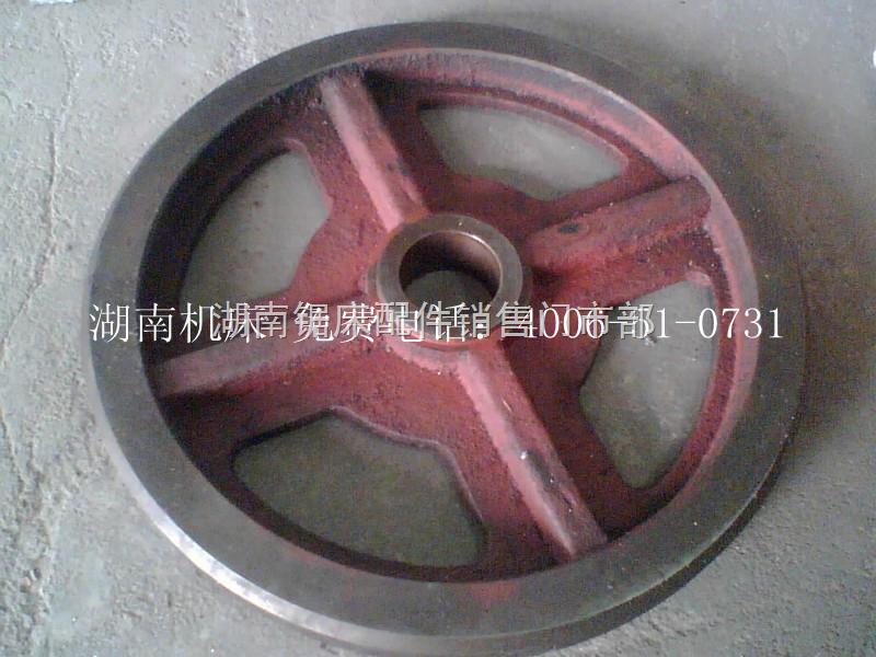 湖南机床厂 锯床配件 从动轮