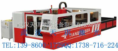 激光切割机生产厂家排名2012