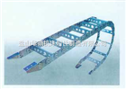 TLG125济南长期供应钢制拖链