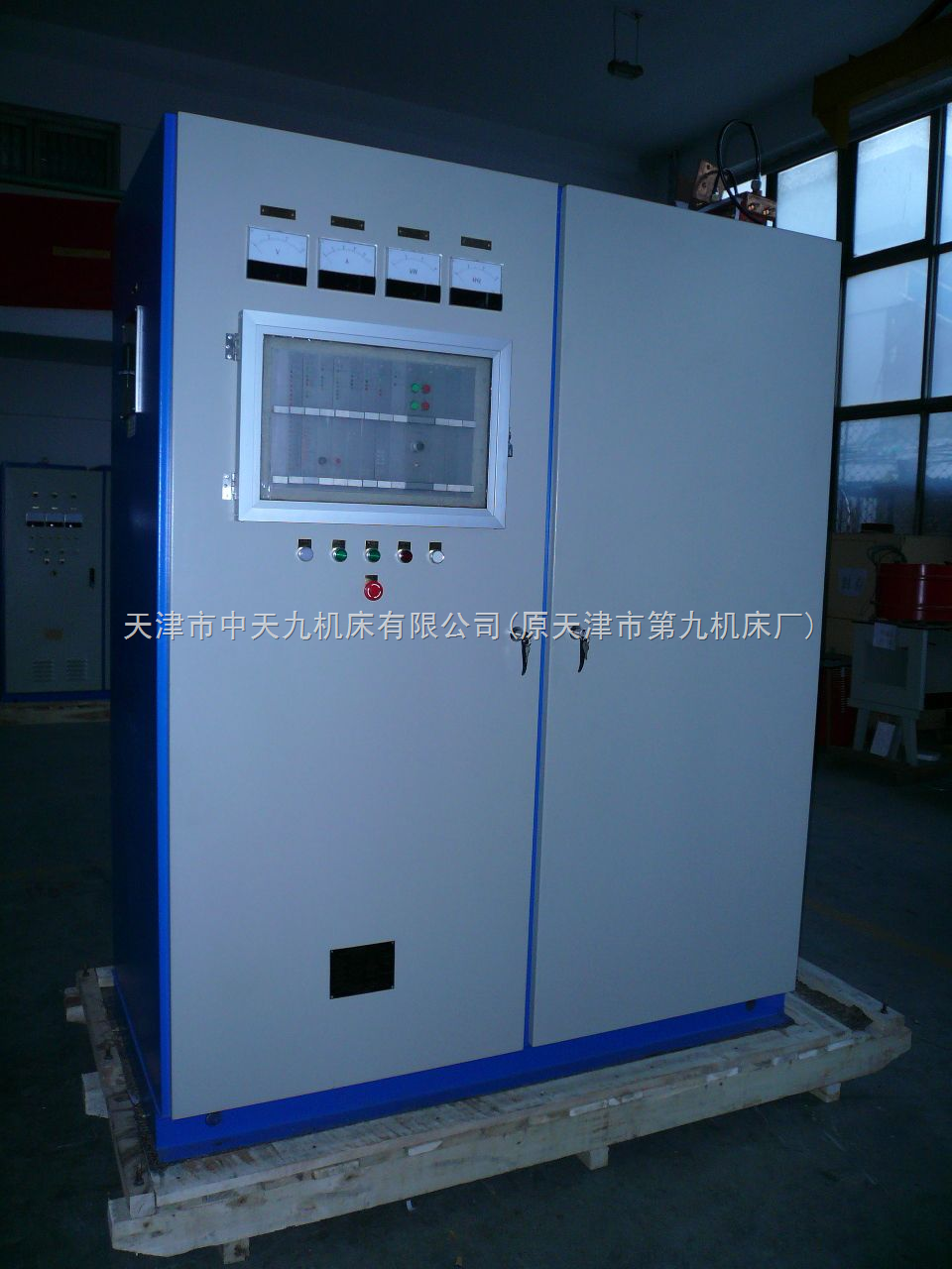 IGBT固态超音频加热设备