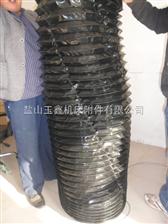 134843-201 缝合式圆形防护罩