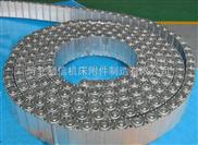 TA65柔性拖链电缆专业的制造商--河北利信机床附件制造