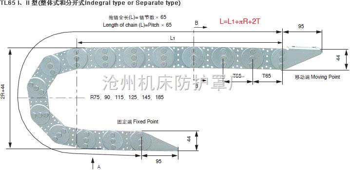 TL65型钢制拖链安装尺寸图