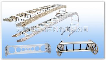 重型拖链 大型钢制拖链