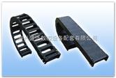 KEM36、KDM36系列普通型工程塑料拖链
