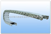TLGII型封闭式钢铝拖链