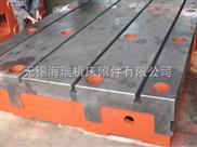 无锡机床平板 无锡机床平台 无锡机床工作台
