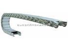数控机床专业钢制拖链、钢铝拖链