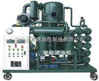 供应变压器油滤油机