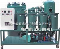 供应润滑油再生精密滤油机