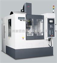 立式加工中心 CNC数控机床