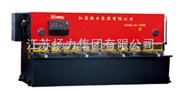 YSSK系列经济型数控液压闸式剪板机