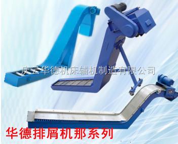 【认证产品】滚子输送链刮板式排屑机,模锻可拆链刮板式排屑机价位/厂