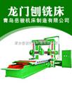 轻型龙门刨铣床机身导轨中心距500厂家