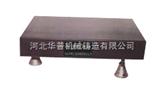 花岗石平台,大理石检验平板,0级精度平台平板