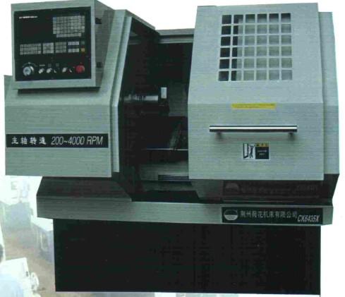 CKX6435S数控车床