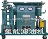 ZY、ZYA高效真空滤油机 变压器油滤油机
