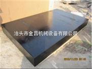 【金昌大理石测量平台厂】【金昌花岗石T型槽平板价格】