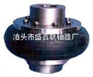 LLB型轮胎式联轴器