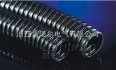 PP阻燃聚丙烯软管