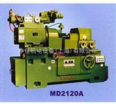 无锡内圆磨MD2120A内圆磨床