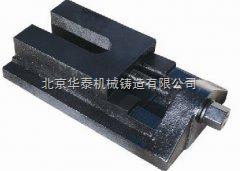 六折惠北京垫铁,张家口斜垫铁,宣化减震垫铁,调整垫铁