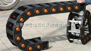 供应拖链/工程塑料拖链/机床附件