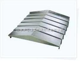 濰坊鋼板防護罩、淄博鋼板防護罩、高密鋼板防護罩,機床護罩
