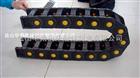 35*75耐高温机床拖链-华蒴