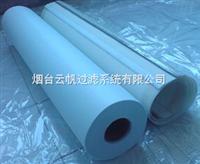 rfglz过滤纸与过滤布,机床切削液无纺布