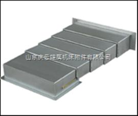 威海機床伸縮護板廠,威海華東機床導軌伸縮護板,安陽機床護板