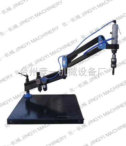 气动攻丝机价格 气动攻丝机生产厂家 气动攻丝机型号