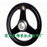 外露嵌套圆轮缘手轮,丝固定圆轮缘手轮