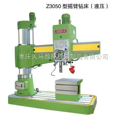 摇臂钻床Z3050型(液压)